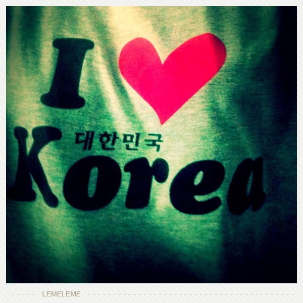 I Love Korea